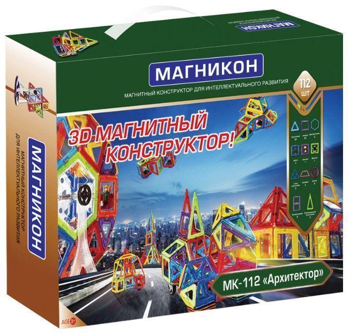 Магнитный конструктор Магникон MK-112, для игры с детьмиМагникон<br><br> 3D конструктор — интересный набор для развития творческого потенциала вашего ребенка. Яркие цвета и большой выбор разнообразных деталей обязательно порадуют вашего малыша и займут его на долгое время. По отзывам родителей, дети, получившие в подарок конструктор, открывают для себя новые горизонты. У ребят улучшаются математические способности, развивается пространственное воображение, тренируется внимательность и усидчивость.<br><br><br>  <br><br>Из чего состоит<br><br> Каждая деталь конструктора представляет собой определенную геометрическую фигуру, внутрь которой производитель установил сильный магнит. В комплект входит и инструкция по сборке различных моделей. Но следовать ей совершенно не обязательно. Немного фантазии и вы сможете собрать нечто абсолютно новое и оригинальное. Каждый год каталог пополняется все новыми моделями, так что ваше творчество не будет иметь границ.<br><br><br> Все 3D конструкторы разделяют на 3 категории сложности: начальный, средний уровень, продвинутый. Ориентируясь на отзывы тех, кто уже приобрел, а также на личные впечатления, можно подобрать конструкторский набор для ребенка любого возраста. А уж что именно собирать юный строитель решит сам.<br><br><br>  <br><br>Основные функции и задачи<br><br>Развитие фантазии и яркого ассоциативного мышления.<br>Закладка основ пространственного мышления и их развитие.<br>Правильная постановка цели и поиск пути ее достижения.<br>Тренировка памяти и интеллектуальных способностей.<br>Закладка способности к логическому мышлению.<br>Повышение уровня внимания и усидчивости.<br>Изучение основ геометрии, знакомство с основными фигурами как плоскими, так и объемными.<br>Тренировка математических навыков.<br>Изучение цветов и оттенков в игровой форме.<br>Развитие мелкой моторики пальцев.<br><br>7 причин почему стоит приобрести<br><br>Яркий и модный.<br>Подходит для ребят любого возраста.<br>Взаимозаменяемый. Сколько бы наборов вы ни к