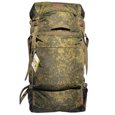 Рюкзак Prival Михалыч 110 лРюкзаки<br><br> Универсальный, объемный рюкзак Михалыч 110л (Prival). Прекрасный выбор для любителей охоты, рыбалки или начинающих путешественников, которым необходим большой, вместительный рюкзак.Регулируемый клапан, две ручки для транспортировки, большой фронтальный карман и  боковые кармашки дополнят комфорт при эксплуатации. Регулировка подвесной системы максимально проста, а широкий поясной ремень фиксируется на бёдрах, распределяя до 80% нагрузки. Компрессионные стяжки по бокам позволяют регулировать объем.<br><br> Назначение:  Для охоты и рыбалки<br> Исполнение:  Мягкий<br> Лямок: 2 шт<br> Грудная стяжка: есть<br> Поясной ремень: есть<br> Грузоподъёмность: до 60 кг<br>Характеристики:<br><br><br><br><br> Вес:<br><br><br> 1,1 кг.<br><br><br><br><br> Все размеры:<br><br><br> 100*53*35 см<br><br><br><br><br> Материал:<br><br><br> Poly Oxford 600D PU RipStop + дно: Poly Oxford 600D PU RipStop<br><br><br><br><br> Объем:<br><br><br> 110 л.<br><br><br><br><br> упаковка габариты см:<br><br><br> 100*53*2<br><br><br><br><br>