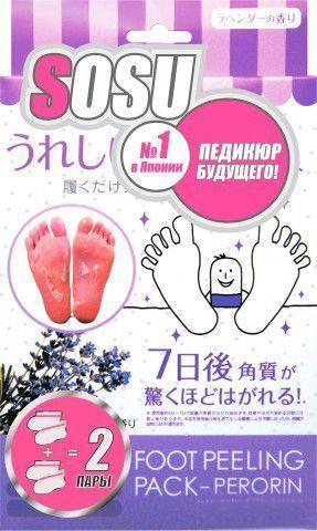 Педикюрные носочки Сосо SOSU SCOKS,  лаванда (2 пары)Педикюрные носочки<br><br> Носочки SOSU — это инновационный способ педикюра на дому без риска и траты времени на посещение дорогостоящих процедур. <br> SOSU – новое слово в косметологии, разработанное японскими специалистами, которое уже по достоинству оценили женщины страны Восходящего Солнца, вверив самой природе заботу о своих ножках.<br><br><br> Основной компонент активного вещества — молочная кислота и растительные экстракты лопуха, лимона, плюща, жерухи, шалфея, мыльнянки и другие, стимулирующие естественный процесс отторжения мертвых тканей.<br><br><br> Оказывают терапевтическое и эстетическое действие, быстро и безопасно решают косметологические проблемы стоп.<br> Первый эффект заметен через 3-5 дней. Спустя две недели после применения кожа становится гладкой и упругой, сохраняя эффект в течение долгого времени.<br><br><br>Особенности: <br><br>Противогрибковый эффект.<br>Устранение трещин, потертостей и мозолей.<br>Противоотечное и противовоспалительное действие.<br>Улучшение эстетических качеств кожи ступни.<br>Обладает ароматом лаванды.<br><br><br>Меры предосторожности:<br><br> Избегайте попадания прямых солнечных лучей на ступни сразу после применения препарата.<br> Противопоказано при повышенной индивидуальной чувствительности к компонентам.<br><br>Характеристики<br><br>Тип: Носочки для педикюра<br><br>Пол: Женские<br><br>Эффект от использования: Пилинг<br><br>Тип кожи: Для всех типов кожи<br>Вес: 0.370 кг<br><br> <br> <br>