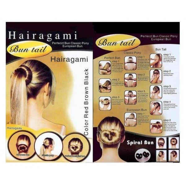 Заколки для волос Hairagami Bun Tail (2шт.), (Хеагами), для длинных волосЗаколки для волос<br>Заколка Hairagami Bun Tail<br>   Смотреть все виды Заколок для волос Hairagami <br>    <br>    <br>Вам знакомо чувство безысходности, когда до важного мероприятия остается совсем немного времени, а вы все еще не можете уложить волосы? Не любите ходить с распущенными волосами, а красивые прически не получаются?<br> <br>Оставьте это в прошлом! С мега удобной и практичной заколкой для волос Хеагами Bun Tail,  вам не придётся постоянно бегать в парикмахерскую. Набор заколок стоит совсем недорого и его можно купить в нашем интернет магазине.<br> <br>Набор Hairagami Bun Tail поможет решить проблему укладки длинных волос в стильную и изысканную прическу, которая будет достойна выхода на красную дорожку.<br>   <br>Особенности заколки для волос<br> <br>Заколка для волос Хеагами Bun Tail, которую мы предлагаем купить по выгодной цене в нашем интернет магазине обладательницам длинных волос, это, по сути, комплект из двух заколок, ради которых многие барышни покупают базовый комплект.<br> <br>Заколка Hairagami Bun Tail позволяет с легкостью приструнить и уложить длинные волосы в сложную и красивую прическу всего за несколько минут. Именно ради этой возможности девушки и покупают базовый набор, забывая о том, что в нем всего одна такая основная заколка, а ее часто не хватает, что подтверждают отзывы владельцев.<br> <br>Мы же предлагаем целых две таких заколки Хэагами по отличной цене. Использование заколки Hairagami Bun Tail не требует никаких особых навыков и познаний в парикмахерском искусстве.<br> <br>С ее помощью можно сделать высокий объемный хвост, стильный пучок, двойной пучок, ракушку и многие другие варианты  этих укладок, как на каждый день, так и на важное вечернее мероприятие.<br> <br>Отзывы покупательниц говорят о том, что с недорогой заколкой Хэагами они забыли о том, что такое долгая и утомительная укладка волос.<br> <br>Преимущества заколки<br> <br> <br> <br> <br>  Позво