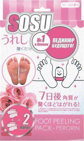 Педикюрные носочки Сосо SOSU SCOKS, роза (2 пары)Педикюрные носочки<br><br> Носочки SOSU — это инновационный способ педикюра на дому без риска и траты времени на посещение дорогостоящих процедур. <br> SOSU – новое слово в косметологии, разработанное японскими специалистами, которое уже по достоинству оценили женщины страны Восходящего Солнца, вверив самой природе заботу о своих ножках.<br><br><br> Основной компонент активного вещества — молочная кислота и растительные экстракты лопуха, лимона, плюща, жерухи, шалфея, мыльнянки и другие, стимулирующие естественный процесс отторжения мертвых тканей.<br><br><br> Оказывают терапевтическое и эстетическое действие, быстро и безопасно решают косметологические проблемы стоп.<br> Первый эффект заметен через 3-5 дней. Спустя две недели после применения кожа становится гладкой и упругой, сохраняя эффект в течение долгого времени.<br><br><br>Особенности: <br><br>Противогрибковый эффект.<br>Устранение трещин, потертостей и мозолей.<br>Противоотечное и противовоспалительное действие.<br>Улучшение эстетических качеств кожи ступни.<br>Обладает ароматом розы.<br><br><br>Меры предосторожности:<br><br> Избегайте попадания прямых солнечных лучей на ступни сразу после применения препарата.<br> Противопоказано при повышенной индивидуальной чувствительности к компонентам.<br> <br><br>Характеристики<br><br>Тип: Носочки для педикюра<br>Пол: Женские<br>Эффект от использования: Пилинг<br>Тип кожи: Для всех типов кожи<br>Вес: 0.370 кг<br><br>