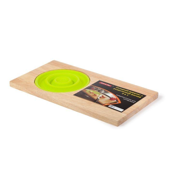 Разделочная доска с силиконовым дуршлаком (зелёный)Товары для кухни<br>Хотите наполнить свою кухню компактными и функциональными предметами?<br><br>    <br>  <br>Тогда смело приобретайте разделочную доску с силиконовым дуршлагом!<br><br>    <br>  <br>Очень удобное приспособление 2 в 1: разделочная доска и дуршлаг. Сама доска сделана из бруска прочного бамбука толщиной в 2 сантиметра, а дуршлаг - из силикона. Благодаря своей складной конструкции дуршлаг получился вместительным, но в то же время он не занимает много места. Такой необычный и одновременно логичный дуэт позволяет мыть овощи или фрукты и сразу же их резать. А яркие и сочные цвета, в которых оформлена эта композиция, будут очень кстати в самом «вкусном» месте дома.<br><br>Преимущества разделочной доски с силиконовым дуршлагом:<br>    <br>  <br>•Компактность<br>    <br>  •Яркое оформление<br>    <br>  •Функциональность<br><br>          <br>        <br><br><br>        В последнее время для кухни придумано множество нехитрых приспособлений, которые делают процесс приготовления пищи более удобным и быстрым.<br>      <br>        Отличительные особенности разделочной доски с силиконовым дуршлагом:<br>          <br>        <br>      <br>        <br>          Удобство<br>        <br>          Прочность<br>        <br>      <br>    <br>  <br>        Способ использования:<br>      <br>            Следите за тем, чтобы силиконовый дуршлаг не контактировал с колющими и режущими предметами: ножами, вилками, лопатками и т.п. Для мытья изделия нельзя использовать абразивные чистящие вещества и жесткие мочалки.<br>          <br>            Разделочная доска с силиконовым дуршлагом – это еще один креативный кухонный микс для тех, кто ценит простоту и удобство!<br>          <br>            Комплектация:<br>          <br>            <br>                <br>                  Разделочная доска с силиконовым дуршлагом - 1 шт.<br>                <br>                  Упаковка на русском языке<br>                <br>             