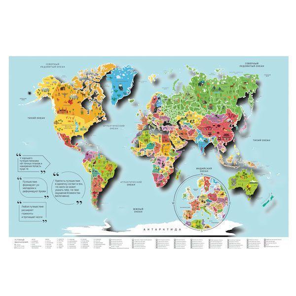 Скретч карта мира стираемая 58см х 82см, тубус (Стиральная карта) blue 3D, для путешествийСкретч карты мира<br>Скретч карта мира стираемая 58см х 82см, тубус (Стиральная карта) blue 3D<br> <br>Вы любите путешествия? Ваш холодильник увешан магнитиками из разных стран, которые вы посещали во время поездок? Вы только планируете изучать мир?<br> <br>Тогда полезный и недорогой товар - карта мира со стирающимся скретч слоем, купить которую можно купить в нашем интернет магазине по лучшей цене. Скретч карта станет отличным приобретением для любителей путешествовать.<br> <br>В своих отзывах об этой карте путешественники пишут, что она стала для них воплощением воспоминаний и мотивацией посетить еще больше стран и континентов.<br> <br>  <br> <br>Особенности скретч карты мира<br> <br>Как гласит народная мудрость, самое большое богатство – это впечатления и эмоции от путешествий, пусть даже это будет соседний город или же вы отправитесь на другой континент. Дело ваше. Но со стирательной картой мира вы точно не забудете, где вы успели побывать, а куда вам только предстоит отправиться, чтобы получить новые знания и впечатления.<br> <br>Основной особенностью скретч карты, или как ее еще называют, стиральной карты, выступает возможность визуально выделять места, которые вы успели посетить. В отличие от стандартной географической карты мира, которая изначально цветная, наш товар покрыт верхним специальным слоем, который необходимо стирать каждый раз, когда вы возвращаетесь из путешествия. <br> <br>Изначально карта не цветная, вся ее красочность раскрывается только после того, как вы приступите к изучению мира, и все новые области начнут стираться, раскрывая свои интересные места.<br> <br>На недорогой стираемой карте мира нанесены столицы государств, интересные места и туристические достопримечательности, а также увлекательные и удивительные подробности, о которых мало кто знает. Именно поэтому купить такую карту могут и родители для своего ребенка, чтобы заинтересовать его изучение
