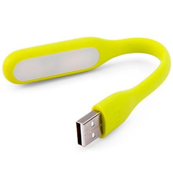 USB лампа для ноутбука, желтая