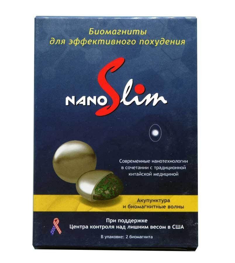 Биомагниты для похудения Nano Slim (Нано Слим)