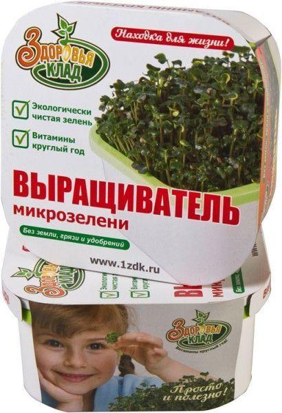 Проращиватель Здоровья КЛАД (для выращивания микрозелени), в домашних условияхПроращиватели семян<br>Проращиватель Здоровья КЛАД (для микрозелени)<br> <br>  Смотрите также - Другие разновидности проращивателей Здоровья КЛАД<br> <br>Проращиватель Здоровья КЛАД для микрозелени, позволит поддерживать Ваш иммунитет в порядке и придерживаться правильного рациона, состоящего из витаминов и жизненно необходимых минералов. Прибор позволит выращивать полезные культуры, всего лишь за несколько часов. Устройство Здоровья КЛАД, очень эффективно, ведь он обогощает почву, где выращивается микрозелень, кислородом и из-за этого, скорость выращивания возрастает в несколько раз.<br> <br>Таким образом, можно всегда питаться свежей и полезной зеленью, не насыщенной химикатами для быстрого роста. Проращиватель Здоровья КЛАД для микрозелени, компактен, прост в использовании и эективен, в отличие от других устройст.<br> <br>Комплектация:<br> <br> <br>  Емкость<br> <br>  Корзинка<br> <br>  Крышка<br> <br>  Подложка<br> <br> <br>Данная модель не снабжена компрессором.<br> <br>Купить Здоровья КЛАД<br> <br>Купить Здоровья КЛАД, можно в нашем интернет магазине, мы осуществляем доставку по Москве, Санкт-Петербургу и другим городам и регионам России. Наши операторы всегда будут рады рассказать об особенностях проращивателя.<br> <br>Для оптовых покупателей<br> <br>Чтобы купить проращиватель Здоровья КЛАД оптом необходимо связаться с нашими операторами по телефонам, указанным на сайте. Вы сможете получить значительную скидку от розничной цены в зависимости от объема заказа.<br>