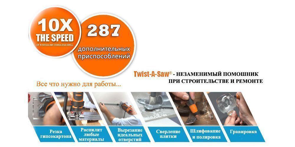 Инструкция по эксплуатации Реноватора на русском языке
