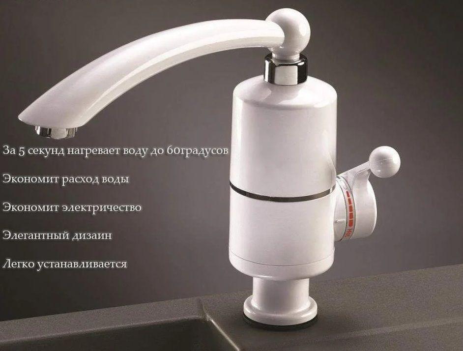 водонагреватель.jpg