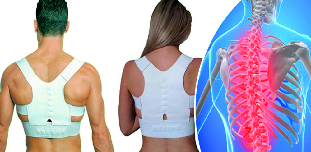 Магнитный корректор осанки (Magnetic posture support)