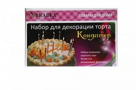 Набор для украшения торта Cake Decorating Kit (Betty Crocker Cake Decorator)