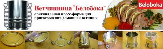купить прессформу для изготовления технопланктона