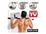 Турник в проем универсальный Bradex (Iron Gym, Айрон Джим)